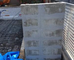 ブロックで門柱 下地塗り