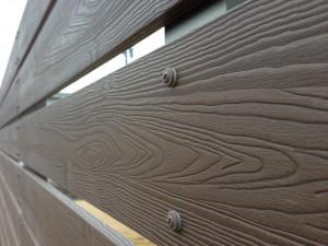 板塀張り工事 富山市