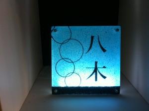 展示場のガラスサイン ライト 富山市4