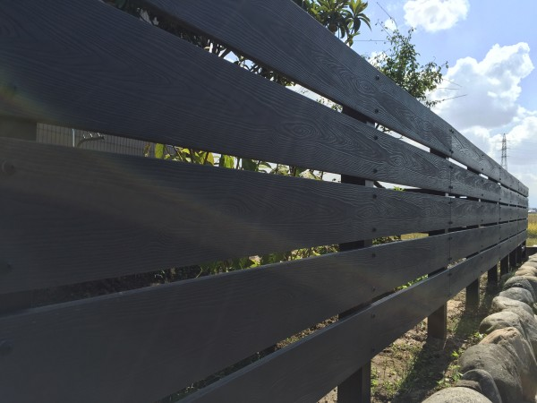 板塀のフェンス 軽量樹脂フェンス 高儀1