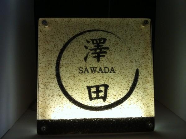 展示場のガラスサイン ライト 富山市2