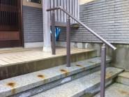玄関前アルミ手摺り工事 富山市