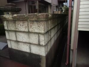 刷毛引きのラインがきれいなブロック塀へ7