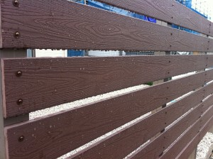 樹脂板フェンス 目隠し 高岡市3