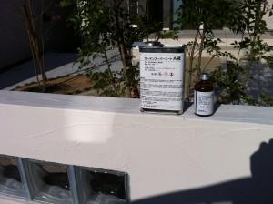 塗り壁のガーデンスーパーコート