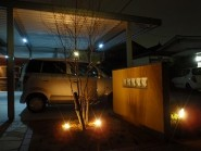 LEDの庭灯り 富山市