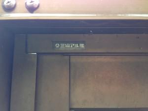 三協アルミ社製のドア枠