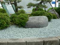 青彩 敷き砂利 富山1