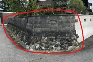 ブロック石垣解体