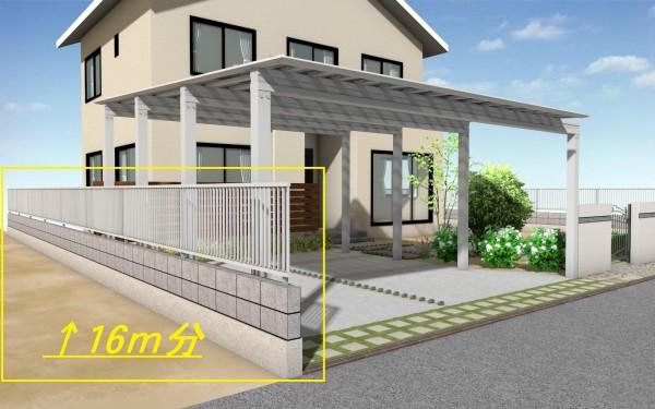 ブロックフェンス工事の目安? 富山市