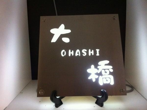 展示場のガラスサイン ライト 富山市1