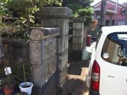 和風の門構え 富山市