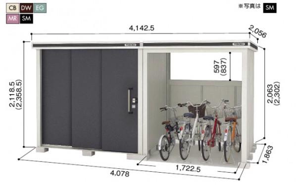 物置とオープンスペース エルモコンビ2