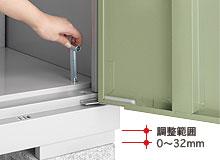 ドア型収納庫 アイビーストッカー サビに強い物置4