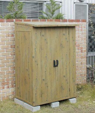 ガーデン収納庫 タカショー1